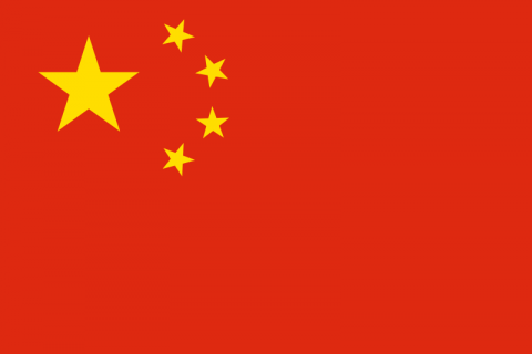 Chinese flag.png