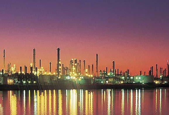 Valero Energy's Houston refinery