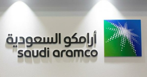Saudi Aramco.jpg