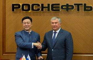CEFC, Rosneft